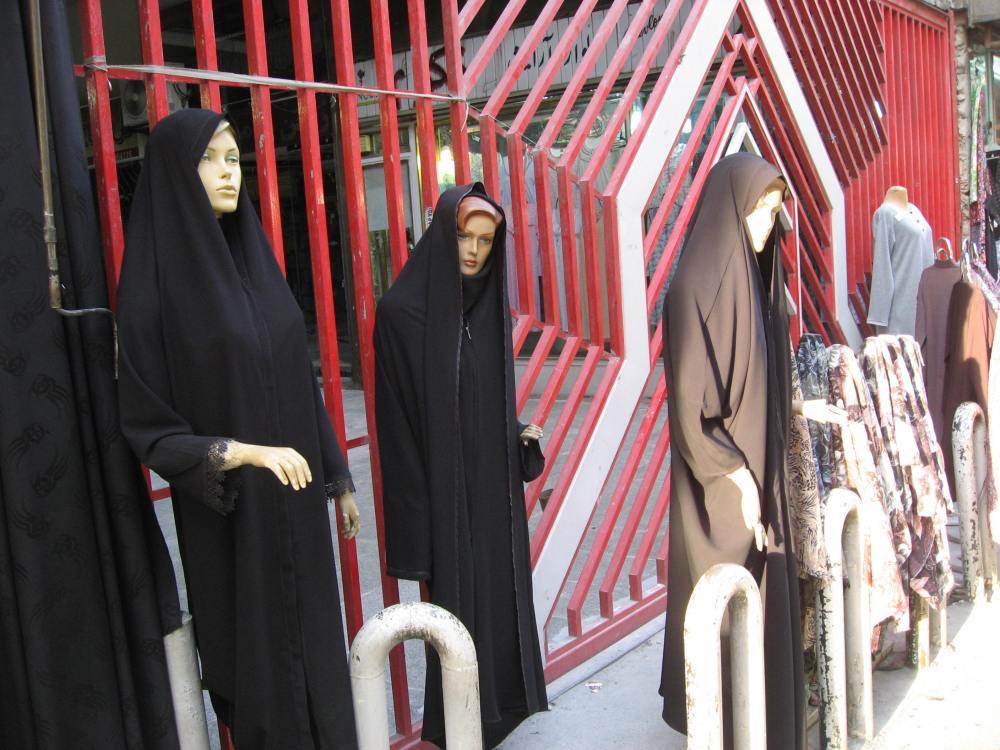 Maniquíes Irán