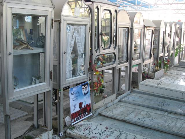 cementerio teherán