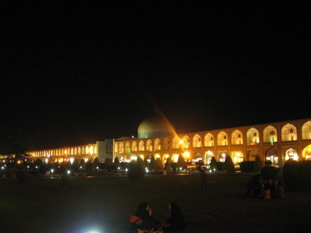 Plaza Isfahan 2