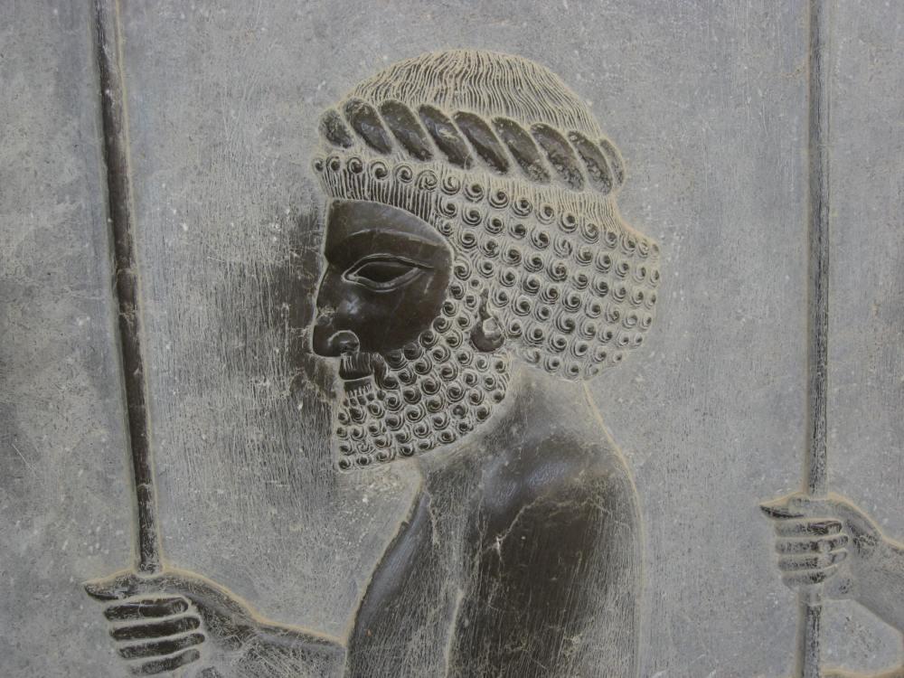 cara Persépolis