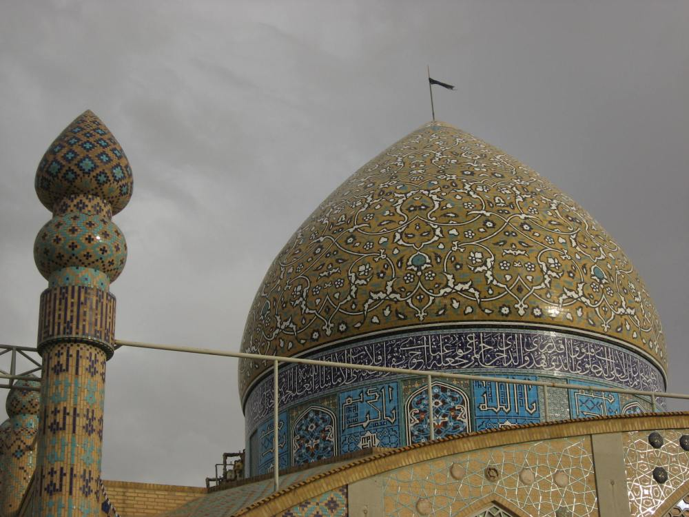 Yazd mezquita