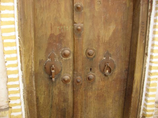 Puerta Yazd