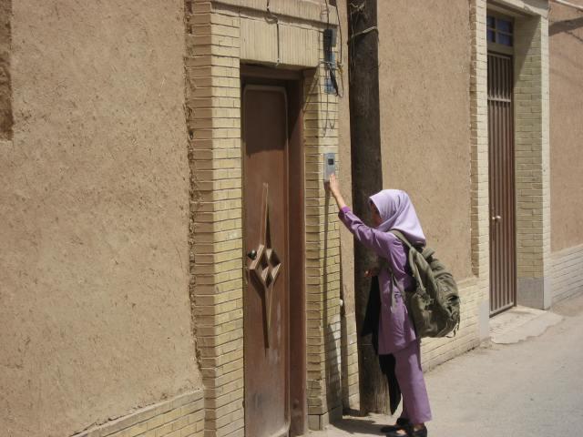 niña Yazd