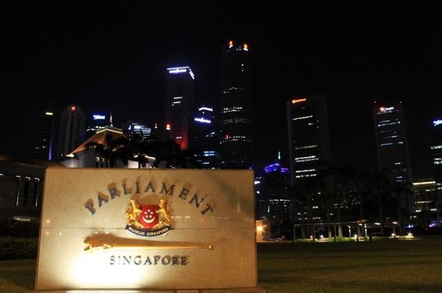 parlament singapur