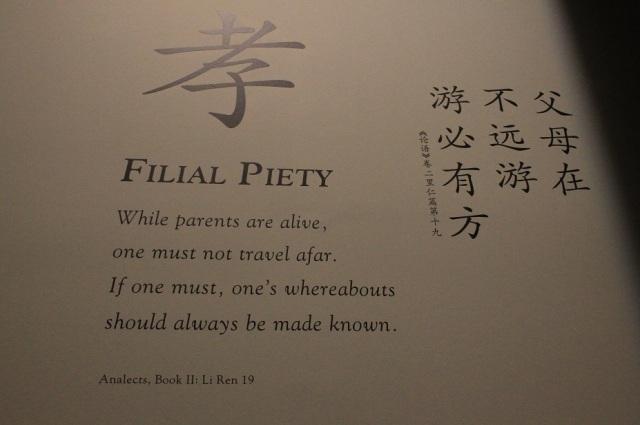 mensaje chino