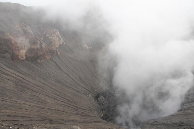 cráter bromo