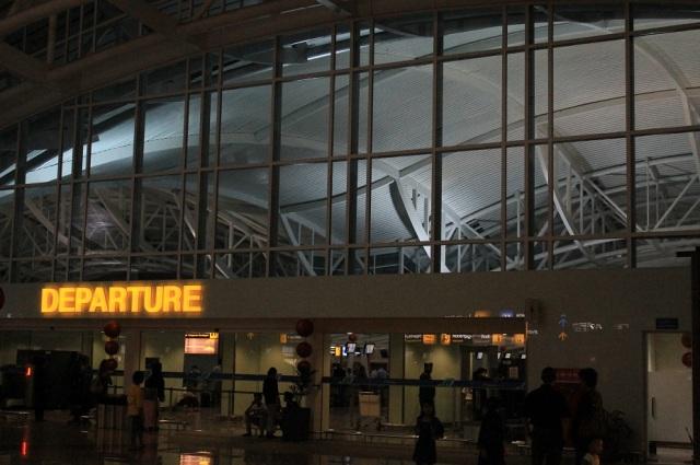 aeropuerto de Bali