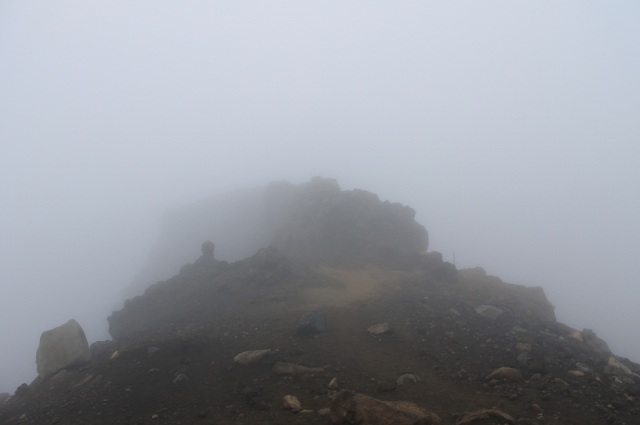 crater niebla