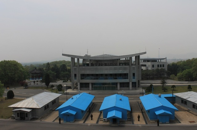 DMZ KOREA