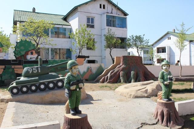 patio recreo norcoreano