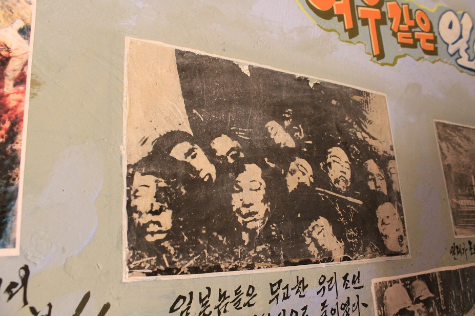 mural escuela norcoreana 2