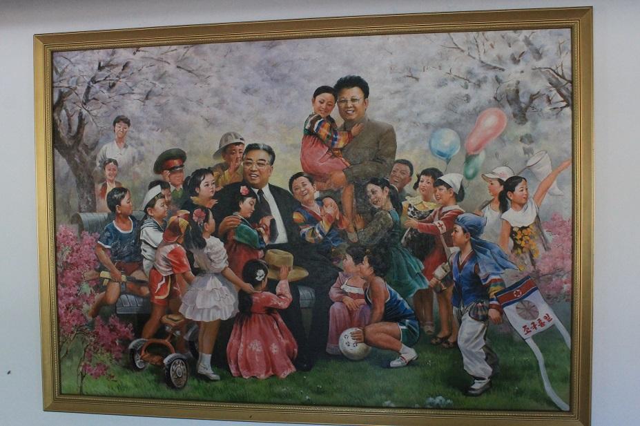 lideres norcoreanos con n