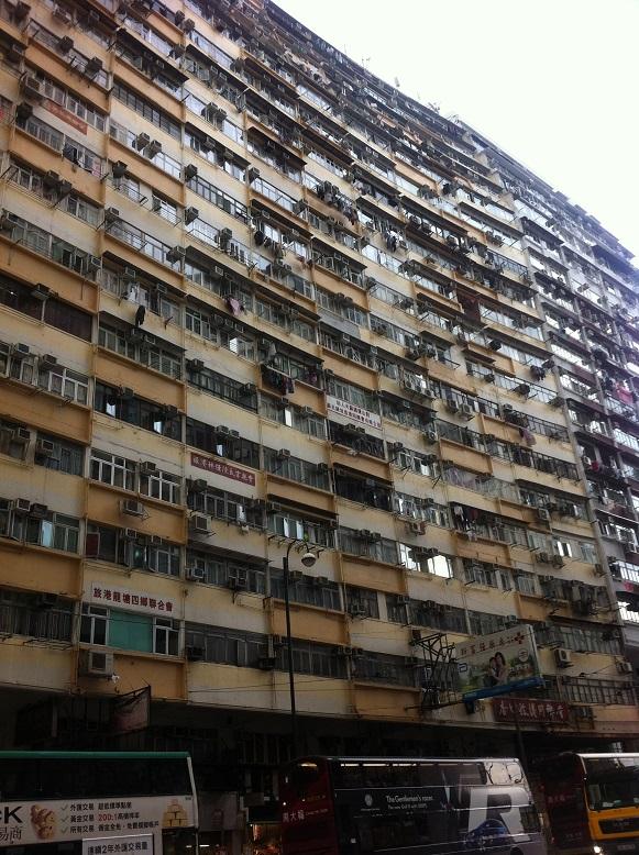 rascacielos hong kong
