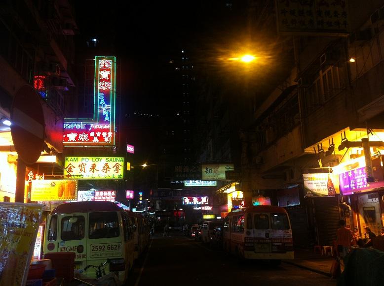 calles de hong kong