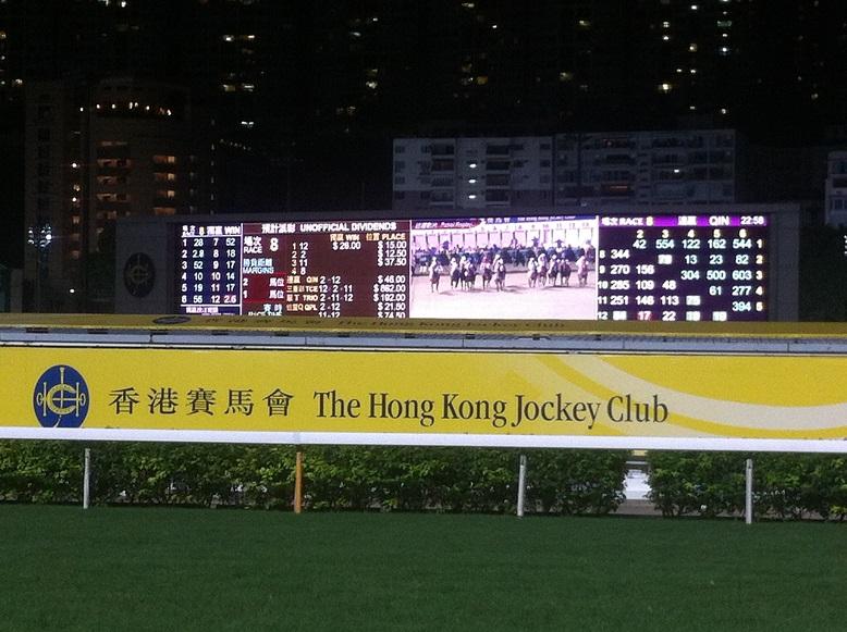hipodromo hong kong