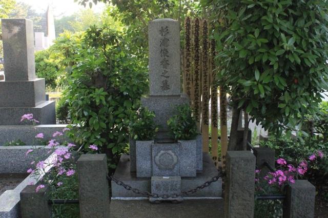 tokyo graveyard