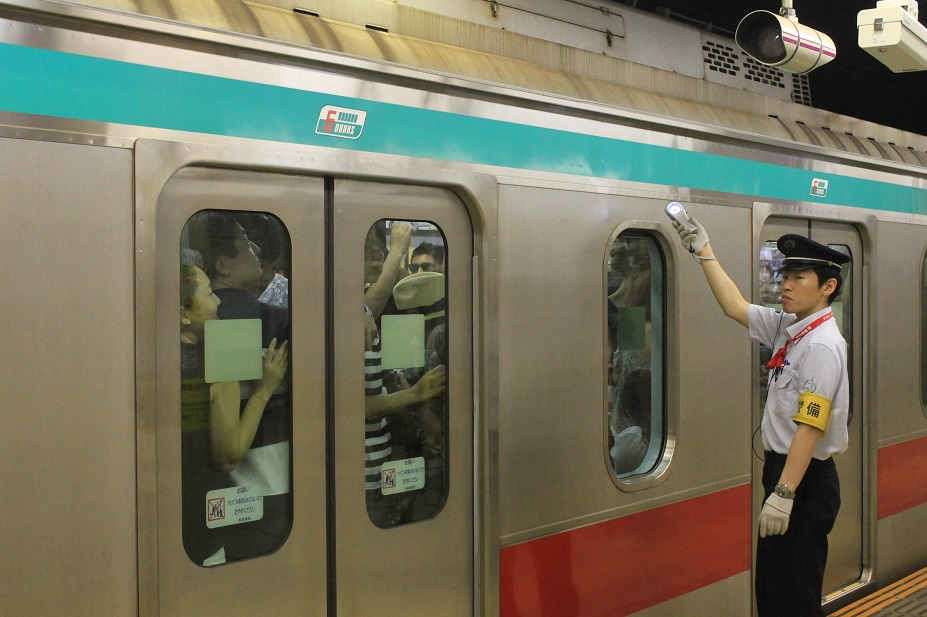 shibuya y metro