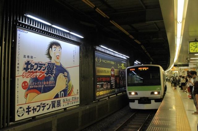 oliver subway tokyo