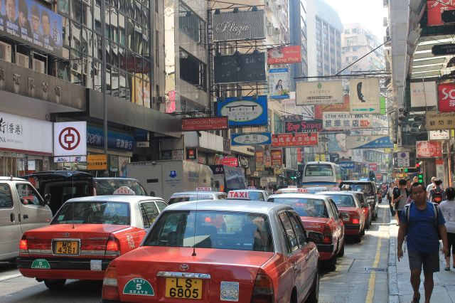 Hong Kong calle