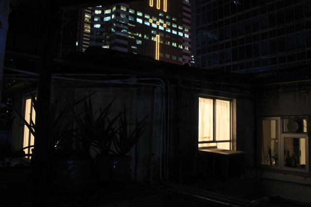 casita de hk