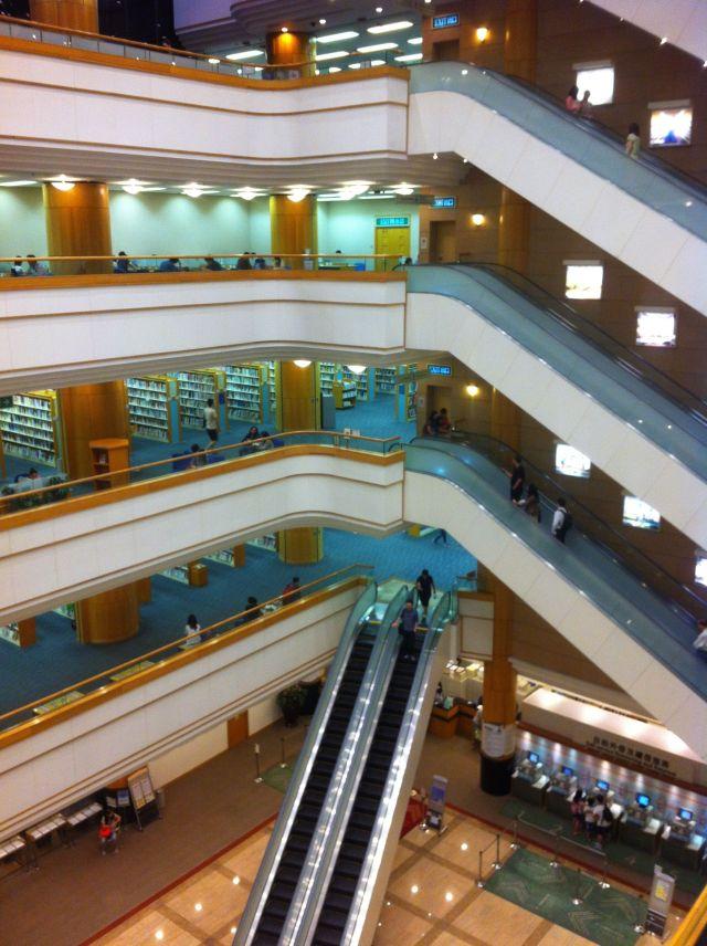 central library hong kong